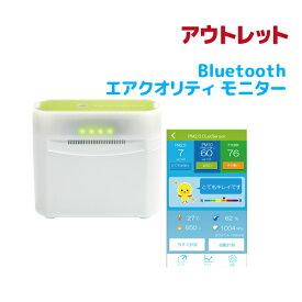 <アウトレット特価>Bluetooth エアクオリティ モニター REX-BTPM25V
