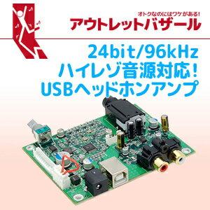 REX-K2496U