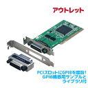 <アウトレット特価>GPIB機器用サンプルとライブラリ付 GPIB PCIボード(LowProfile PCI対応) REX-PCI20L