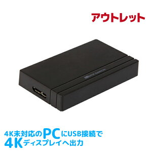 REX-USB3DP-4K