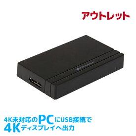 <アウトレット特価>4K対応 USB3.0ディスプレイアダプター (DisplayPort モデル) REX-USB3DP-4K