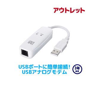 REX-USB56-W3