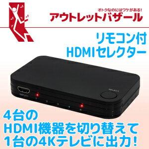 RP-HDSW41-4K