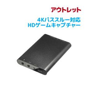 <アウトレット特価>4Kパススルー対応 HDゲームキャプチャー RS-HDCAP-4PT