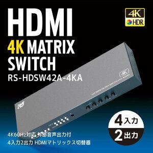 RS-HDSW42A-4KA