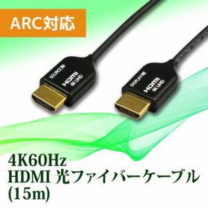 RP-HDAOC4K60-015