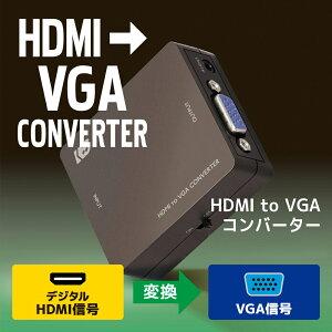 RS-HD2VGA1イメージ