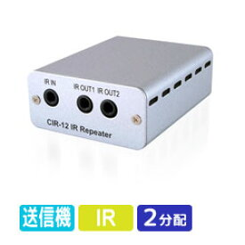【12/1 最大P10倍】Cypress Technology製 IR延長器(送信機) CIR-12