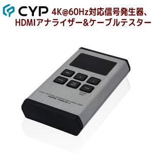 CPHD-V4L