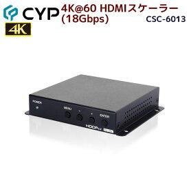 【8/15 P5倍】Cypress Technology製 4K@60 HDMIスケーラー (18Gbps) CSC-6013