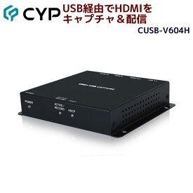 【8/15 P5倍】Cypress Technology製 映像入力装置 CUSB-V604H