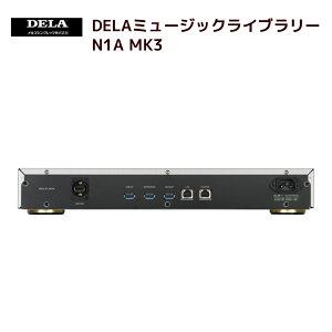 N1A/3-H30B