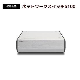 メルコシンクレッツ製 DELA ネットワークスイッチ「S100」