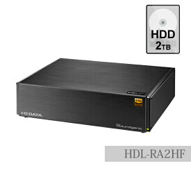 【12/11 09:59までP2倍、12/11 01:59まで半額セール&10%OFF】アイ・オー・データ機器製 Soundgenic ハードディスク搭載ネットワークオーディオサーバー 2TB「HDL-RA2HF」