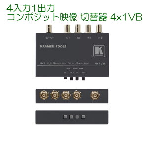 4X1VB