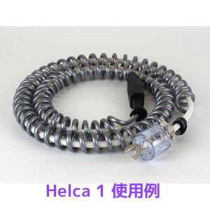 Helca1使用例