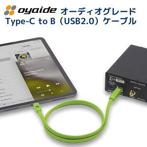 d+USBClassBケーブル