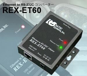 REX-ET60