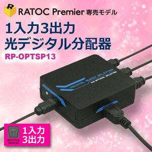 RP-OPTSP13