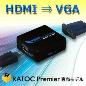 RP-HD2VGA1接続イメージ