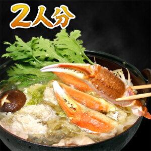 カニちゃんこ鍋 特製スープ 600cc×1 & 横綱ミンチ 120g×1 & 生ズワイガニ(冷凍)200g×1