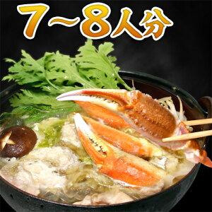 カニちゃんこ鍋 特製スープ 600cc×4 & 横綱ミンチ 120g×4 & 生ズワイガニ(冷凍)200g×4