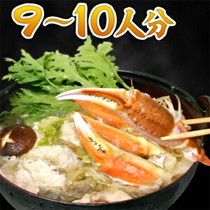カニちゃんこ鍋 特製スープ 600cc×5 & 横綱ミンチ 120g×5 & 生ズワイガニ(冷凍)200g×5