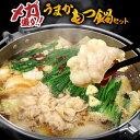 メガ盛もつ600g 博多 もつ鍋 セット (3〜4人分/お野菜なし)【 もつ4・スープ・麺・薬味2 】 / お中元 お歳暮 贈答 …
