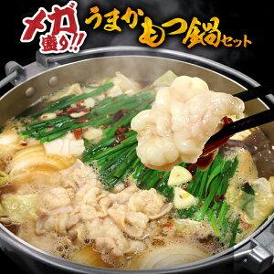 メガ盛もつ600g 博多 もつ鍋 セット (3〜4人分/お野菜なし)【 もつ4・スープ・麺・薬味2 】 / お中元 お歳暮 贈答 ギフト もつ鍋