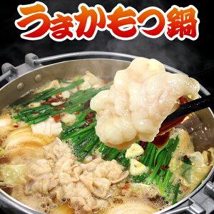博多 もつ鍋 お得セット(3〜4人分/野菜なし)【 もつ・スープ・麺・薬味2 】 / お中元 お歳暮 贈答 ギフト もつ鍋