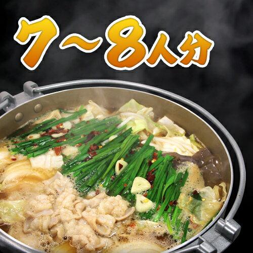 博多もつ鍋 特製スープ 600cc×4 & 国産牛ホルモン(小腸)150g×4 、薬味4