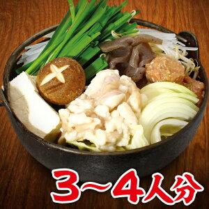 もつ鍋セット (野菜付・3〜4人分) ちゃんぽん麺2玉 おまけ!