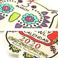 カレンダー/カレンダーインテリア・寝具・収納/カレンダー2020/カレンダー2016年/カレンダー壁掛け/カレンダー2016壁掛け/カレンダー家族/カレンダー北欧/カレンダーおしゃれ/カレンダー卓上/カレンダー32年度暦
