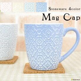 マグカップ 北欧 陶器 コップ まぐかっぷ カップ コーヒーカップ 湯のみ 洋食器 エスニック アジアン 柄物 大きい 贈答品 プレゼント 新築祝い 誕生日 内祝 結婚 【RCP】 05P03Dec16