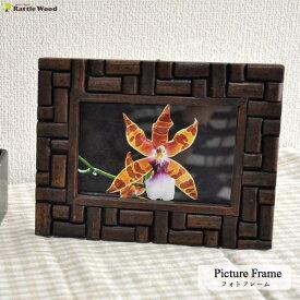 フォトフレーム 写真立て 壁掛け 木製 プレゼント シンプル【RCP】 05P03Dec16