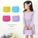 2wayリボン付きバッグ≪全4色≫子供用キッズガールズ女の子ショルダーミニポーチ斜めがけポシェットプレゼントフォーマルnewかわいい