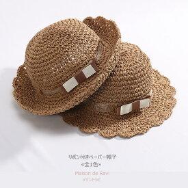 リボン付きペーパー帽子 紐付き《全1色》麦わら帽子 ゴム 夏 子供 男の子 女の子 ハット 帽子 おでかけ おしゃれカジュアル キッズ プチプラ ジュニア おしゃれ 安い かわいい