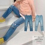 ストレッチジーンズ猫デニムパンツ子供服ねこネコロングパンツストレッチこども服女の子キッズ100cm110cm120cm130cm140cm