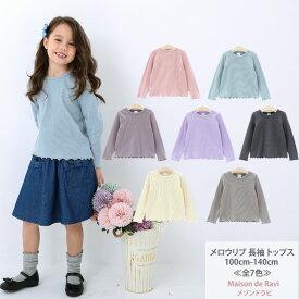 子供 服 プチプラ