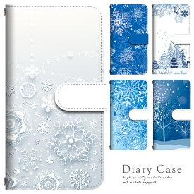 スマホケース 全機種対応 iPhone11 iPhone11Pro iPhone11Pro MaxXS XSMax XR iPhone8 iPhone8Plus iPhone7 so-01k so-02k f-01k sh-01k Galaxy S8 SO-03J xz1Xperia AQUOS GALAXY Disney