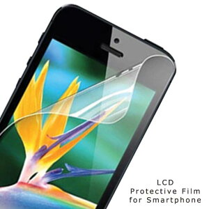DIGNO LG Disney STREAM isai ディグノ ディズニー ストリーム 全機種対応【即納】液晶保護フィルム WX10K KYL22 KYL21 F-03F SH-05F LGL24 LGL22 GL07S 302HW G01 HTL23 ZenFone5 A03 Nexus6 MIYABI FTJ152 KATANA02 FTJ152F スマホケー