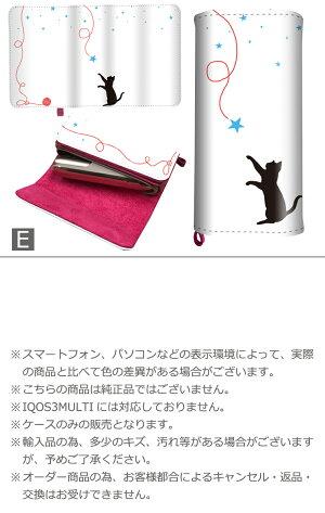 IQOS3アイコス3専用品レザーケースシガレットケースカバー耐衝撃保護デザインおしゃれかわいい大人猫ねこペット