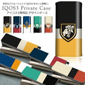 IQOS3 アイコス3 専用品 レザー ケース シガレットケース カバー 耐衝撃 保護 デザイン おしゃれ かわいい 大人