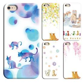 スマホケース ほぼ全機種対応 水彩 ネコ 猫 Xperia XZ SO-01J iPhone7 plus se iPhone6s xperia x performance compact SO-02J xperia Z3 Z4 Z5 エクスペリアxz カバー Galaxy S7 edge zenfon3 HUAWEI P9 lite ケース カバー