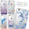 iPhoneXiPhone8iPhone8PlusiPhone7so-01kso-02kf-01ksh-01kGalaxyS8so-03jxz1対応機種多数スマホケースハードケース透明クリアケース綺麗夏