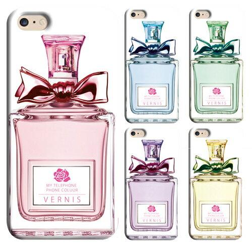iPhoneX XS XSMax XR iPhone8 iPhone8Plus iPhone7 so-01k so-02k f-01k sh-01k Galaxy S8 so-03j xz1 対応機種多数 スマホケース ハードケース コスメ 化粧品 香水