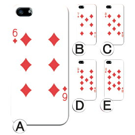 dfcdd7de15 トランプ5 303SH 304SH 302SH 301F DM016SH 204HW iPhone4 iPhone5 スマートフォン スマホ ケース  カバー オリジナル SoftBank