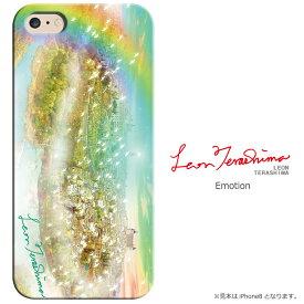 レオン テラシマ Leon Terashima iPhoneX XS XSMax XR iPhone8 iPhone8Plus iPhone7 so-01k so-02k f-01k sh-01k Galaxy S8 so-03j xz1 対応機種多数 スマホケース ハードケース スマホカバー 綺麗