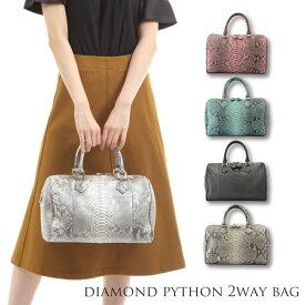 ダイヤモンド パイソン バッグ 本革 ヘビ革 レディース 2way 大容量 やわらかい かばん 鞄 蛇 本皮 婦人 軽い ギフト プレゼント 贈り物 風水 金運