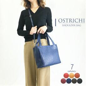 オーストリッチ フルポイント バッグ 送料無料 本革 ショルダー ハンドバッグ レディース ギフト プレゼント 大人 かわいい 2way 婦人 カバン 鞄 かばん ブラック 青 ブルー ラッピング 無料